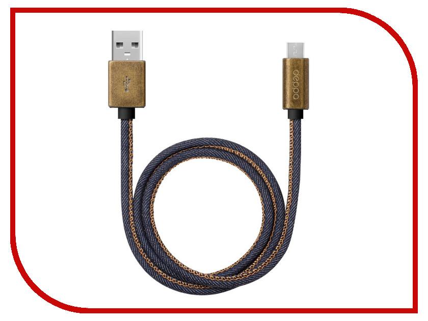 Аксессуар Deppa USB - microUSB 1.2m Jeans Blue 72276 аксессуар gmini microusb mcable mus200f m blue