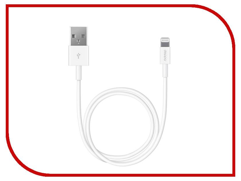 Аксессуар Deppa USB - Lightning 3m White 72230
