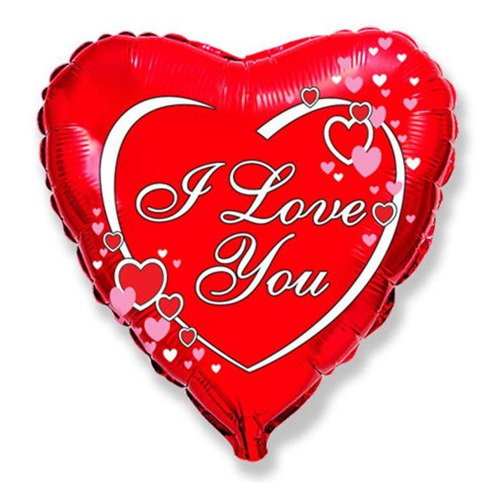 Шар фольгированный Flexmetal I Love You Red 1260853