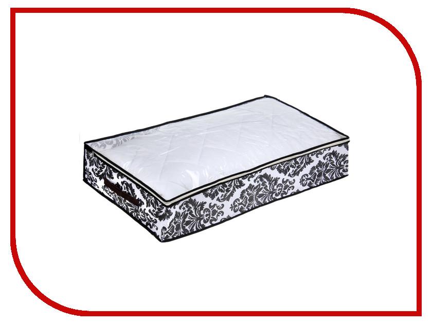 Органайзеры, кофры и вакуумные пакеты для хранения