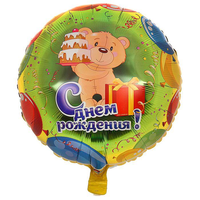 Шар фольгированный Anagram С Днем Рождения Мишка с тортом 1352400