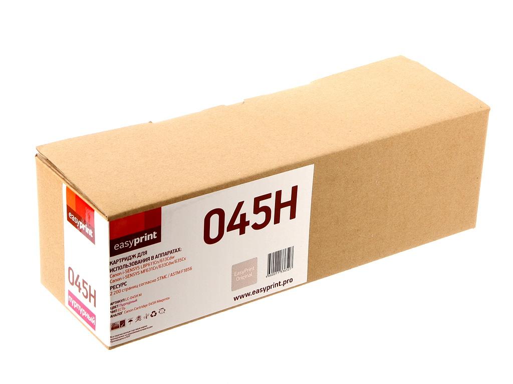 Картридж EasyPrint LC-045H Magenta для Canon i-SENSYS LBP611Cn/613Cdw/MF631Cn/633Cdw/635Cx
