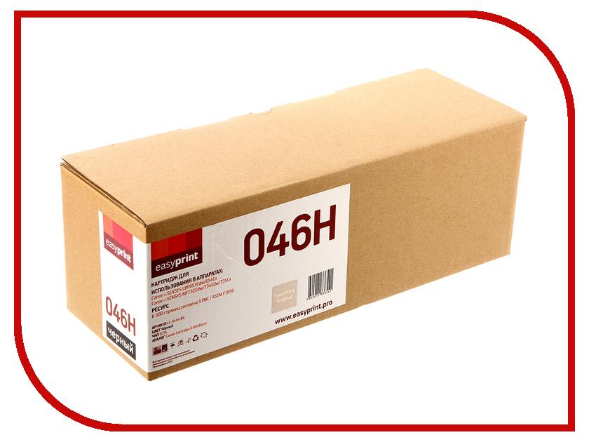 Картридж EasyPrint LC-046H Cyan для Canon i-SENSYS LBP653Cdw/654Cx/MF732Cdw/734Cdw/735Cx картридж lc 1220m