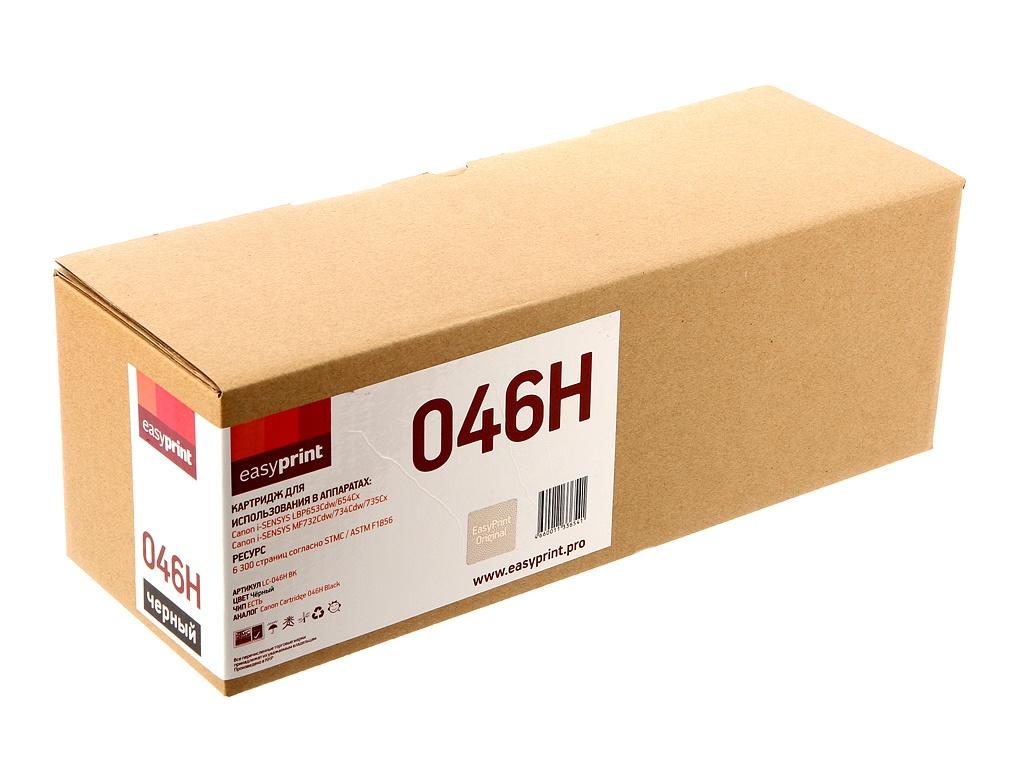 Картридж EasyPrint LC-046H Cyan для Canon i-SENSYS LBP653Cdw/654Cx/MF732Cdw/734Cdw/735Cx