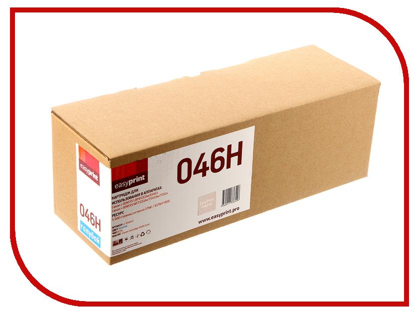 купить Картридж EasyPrint LC-046H Magenta для Canon i-SENSYS LBP653Cdw/654Cx/MF732Cdw/734Cdw/735Cx по цене 1449 рублей