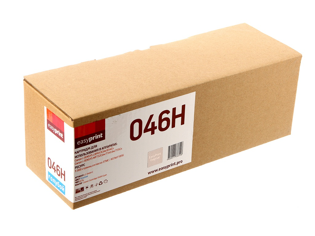 Картридж EasyPrint LC-046H Magenta для Canon i-SENSYS LBP653Cdw/654Cx/MF732Cdw/734Cdw/735Cx