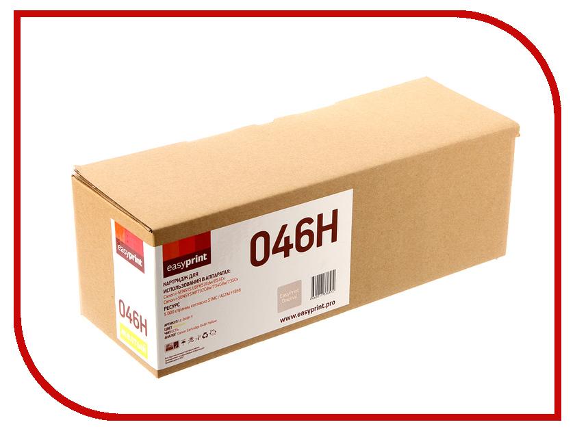 картриджи LC-046H  Картридж EasyPrint LC-046H Yellow для Canon i-SENSYS LBP653Cdw/654Cx/MF732Cdw/734Cdw/735Cx