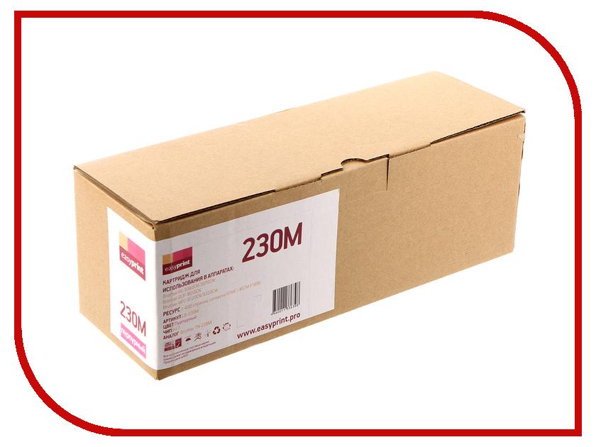 Картридж EasyPrint LB-230 Magenta для Brother HL-3040CN/DCP-9010CN/MFC-9120CN