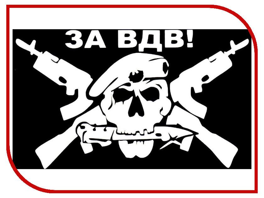 Наклейка на авто Mashinokom За ВДВ 12х17см VRC 253-03 авто за 1000 грн киев