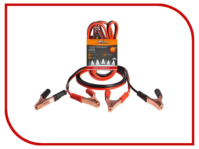 Пусковые провода Airline Standart SA-400-09S 2.5m провода для прикуривания airline sa 200 02 провода вспомогательного запуска