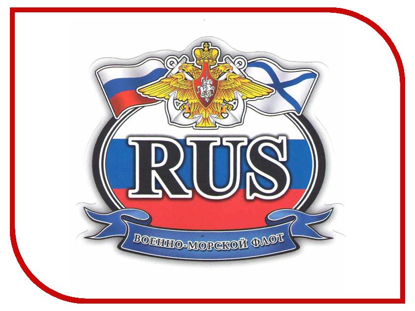 Купить Наклейка на авто Mashinokom РУС флаг ВМФ VRC 250-08
