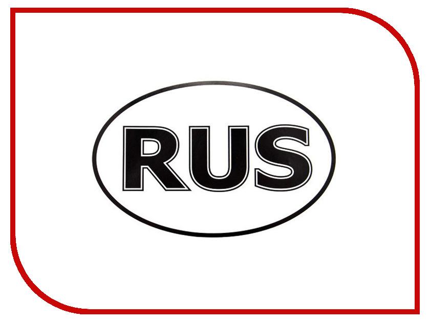 Наклейка на авто Mashinokom РУС 10х14см VRC 250 термос термочашка kuangdi k 802 k 447 500ml