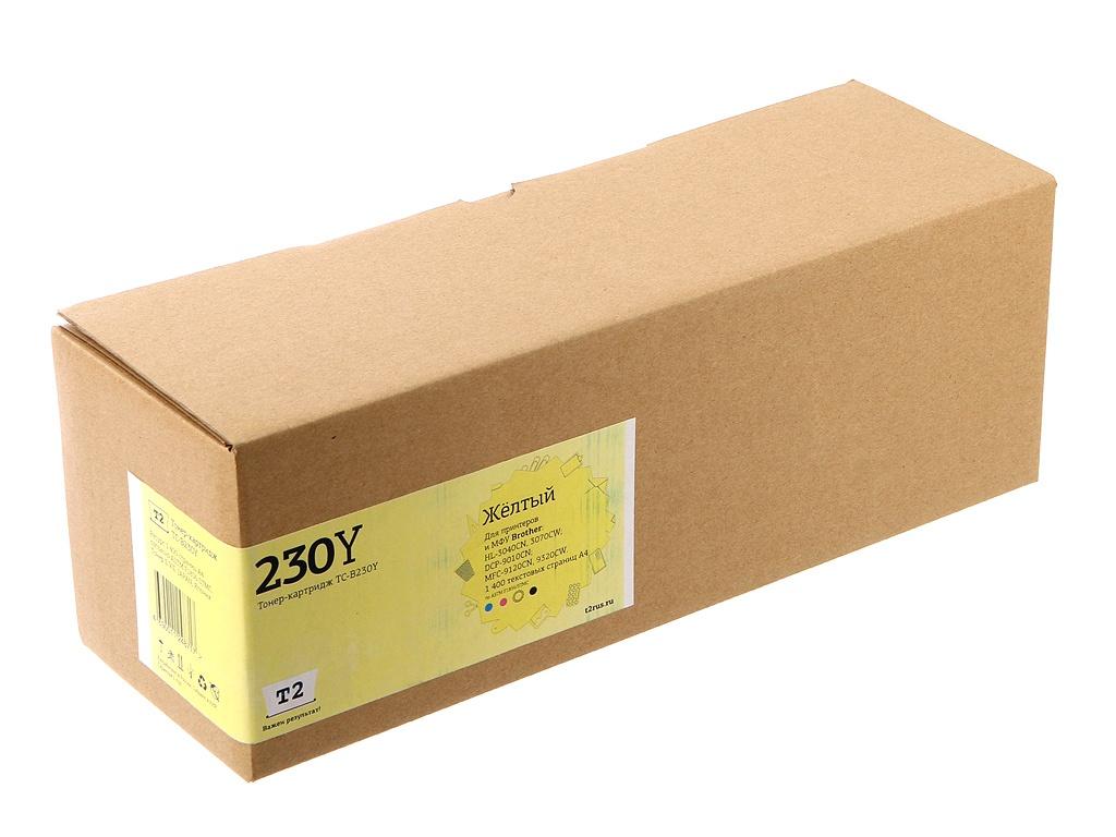 Картридж T2 TC-B230Y Yellow для Brother HL-3040CN/DCP-9010CN/MFC-9120CN hot selling compatible brother color toner powder hl3040n 3070cw dcp 9010cn mfc 9120cn 9320cw c m bk y 4 kg lot
