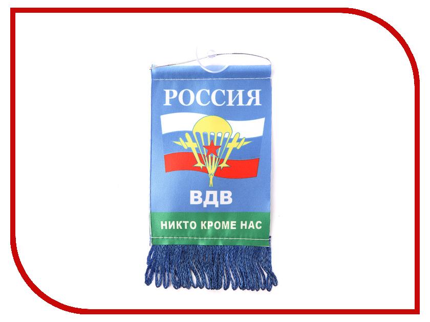 Вымпел Mashinokom ВДВ 8х12см VMP 06445