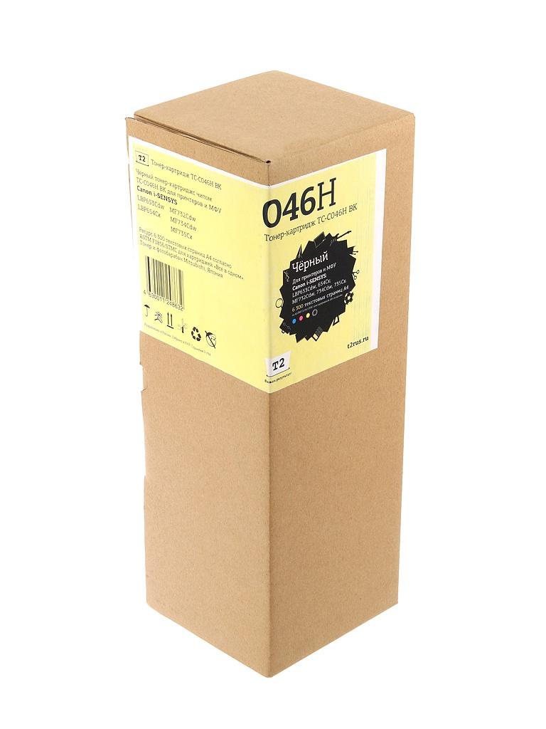 Картридж T2 TC-C046H Black для Canon i-SENSYS LBP653Cdw/654Cx/MF732Cdw/734Cdw/735Cxr