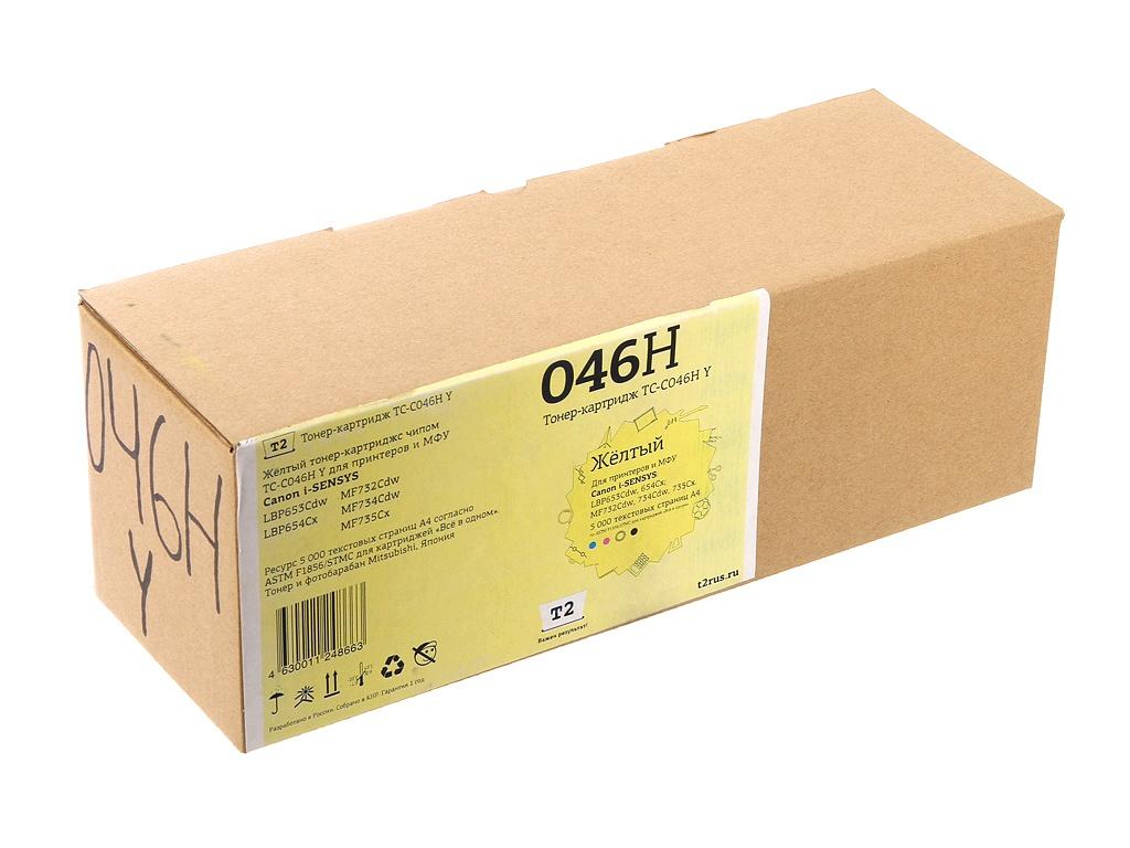 Картридж T2 TC-C046H Yellow для Canon i-SENSYS LBP653Cdw/654Cx/MF732Cdw/734Cdw/735Cx