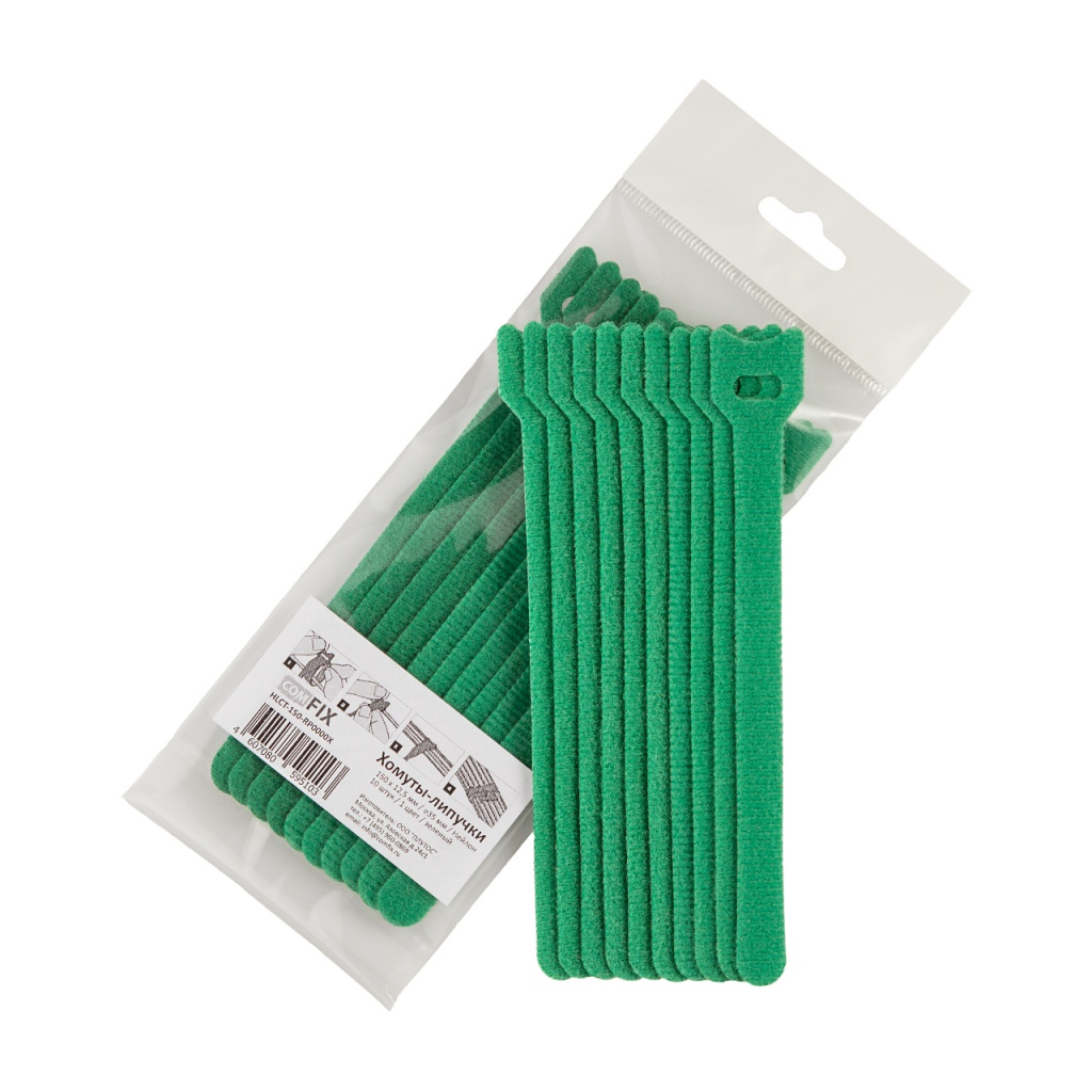 Хомуты-липучки Comfix 150x12mm 10шт Green HLCT-150-RP0000X