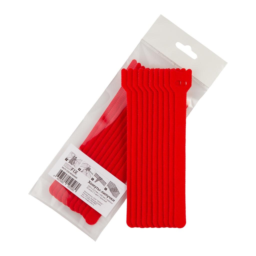 Хомуты-липучки Comfix 150x12mm 10шт Red HLCT-150-RP00X00