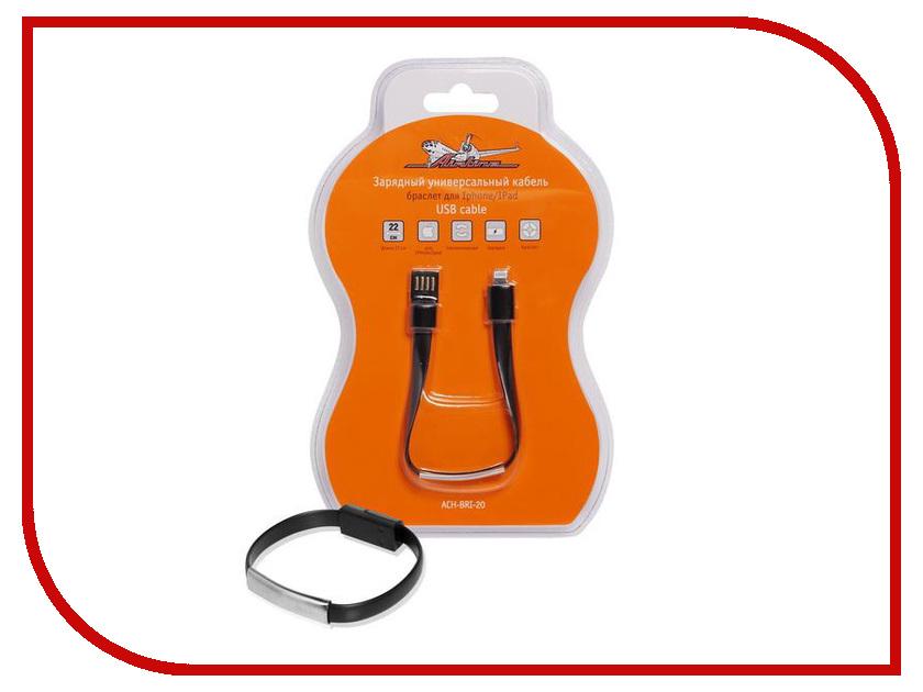 Аксессуар Airline USB - Lightning 22cm ACH-BRI-20 - кабель-браслет airline ach m 02