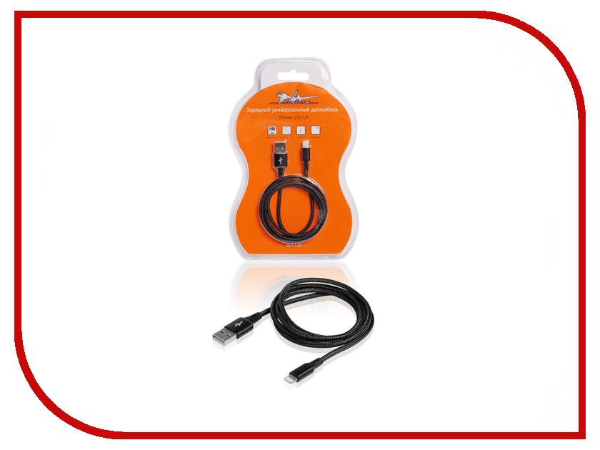 Аксессуар Airline USB - Lightning ACH-I-24 airline ach m 02