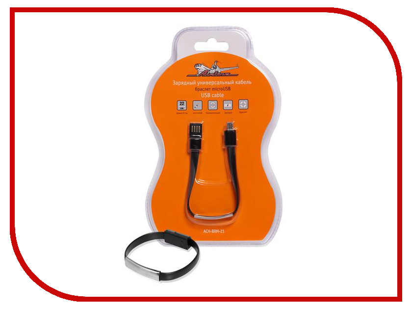 Аксессуар Airline USB - microUSB 22cm ACH-BRM-21 - кабель-браслет