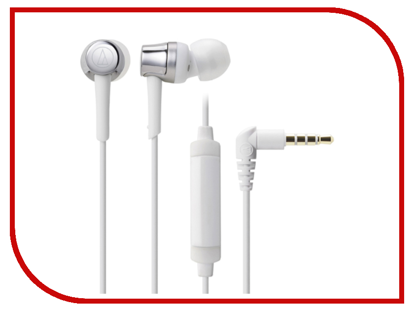Audio-Technica ATH-CKR30ISSV audio technica ath msr7