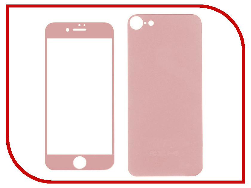 Аксессуар Защитное стекло Krutoff Group для iPhone 7 Matte Rose Gold 21699 360 degree rotating flip case cover swivel stand for ipad mini 3 2 1 white