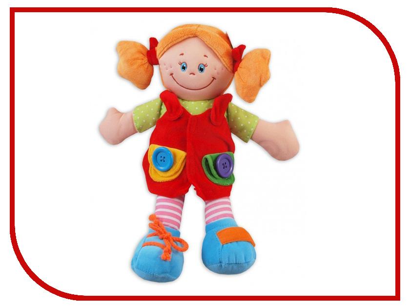 Игрушка Baby Mix Кукла 8081-38Е linvel lv 8081 6 1