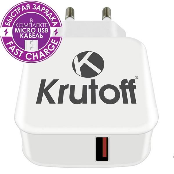 Зарядное устройство Krutoff CH-21 1xUSB 3A + кабель microUSB