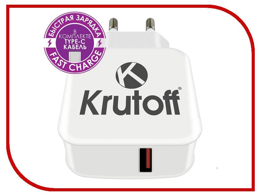 Зарядное устройство Krutoff CH-22 1xUSB 3A + кабель USB Type-C аксессуар krutoff usb type c u1 100c metal black 14818