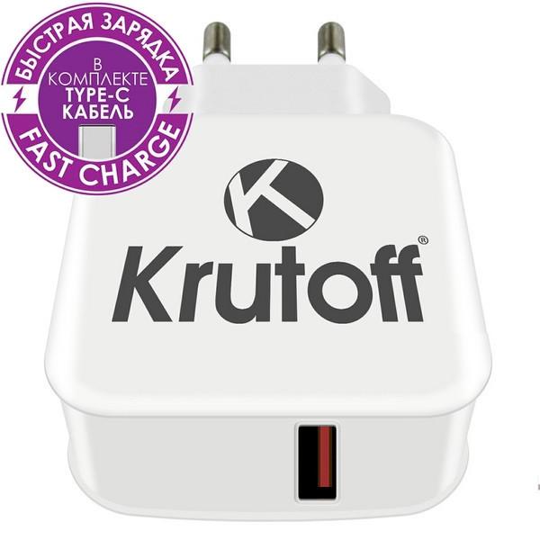 Зарядное устройство Krutoff CH-22 1xUSB 3A + кабель USB Type-C