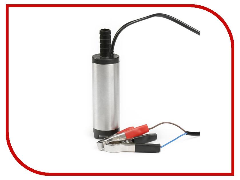 Аксессуар Airline AFP-3812-01 насос для перекачки жидкостей и ГСМ