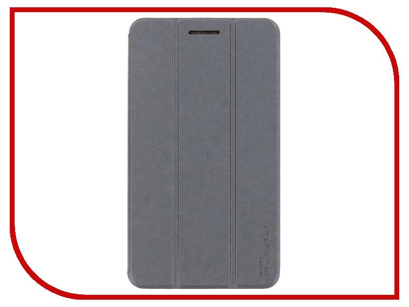 Аксессуар Чехол Huawei T1/T2 7.0 Silver Grey 51991737 аксессуар очки защитные truper t 10813