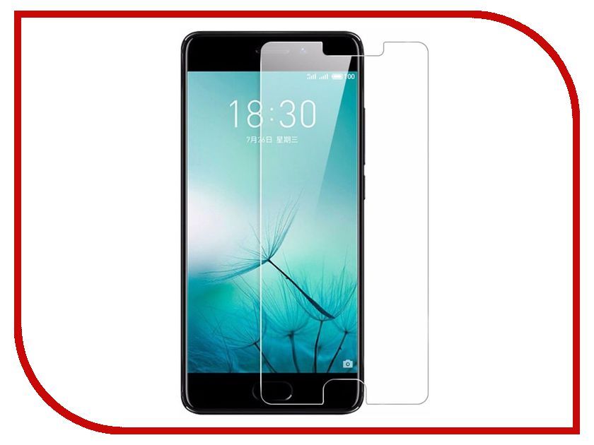 Аксессуар Защитное стекло Meizu Pro 7 Onext 41374 skinbox shield 4people чехол для sony xperia z3 compact white