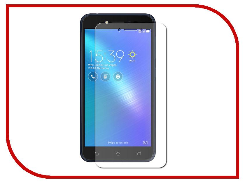 все цены на Аксессуар Защитное стекло для ASUS ZenFone Live ZB501KL Onext 41348 онлайн
