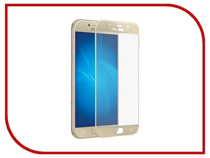 Аксессуар Защитное стекло Samsung Galaxy A3 2017 Onext с рамкой Gold 41282 аксессуар защитное стекло samsung galaxy a3 2017 solomon full cover black
