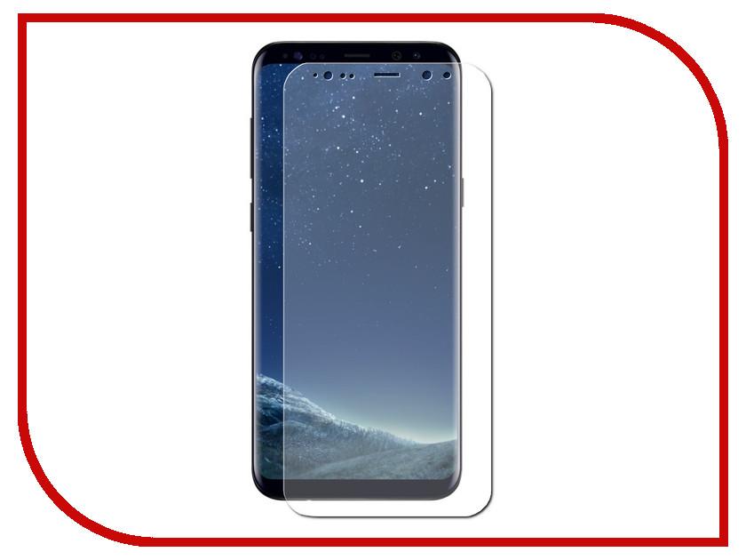 Аксессуар Защитное стекло Samsung Galaxy S8 Plus Onext 3D Transparent 41267 аксессуар защитное стекло samsung galaxy s8 onext 3d back 41505