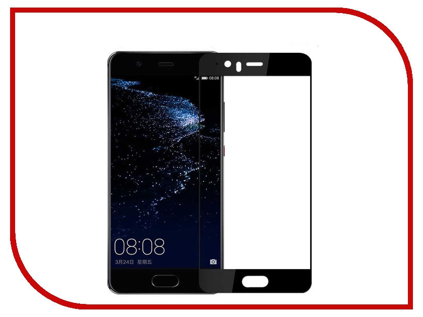 Аксессуар Защитное стекло для Huawei P10 Lite Onext  рамкой Black 41382