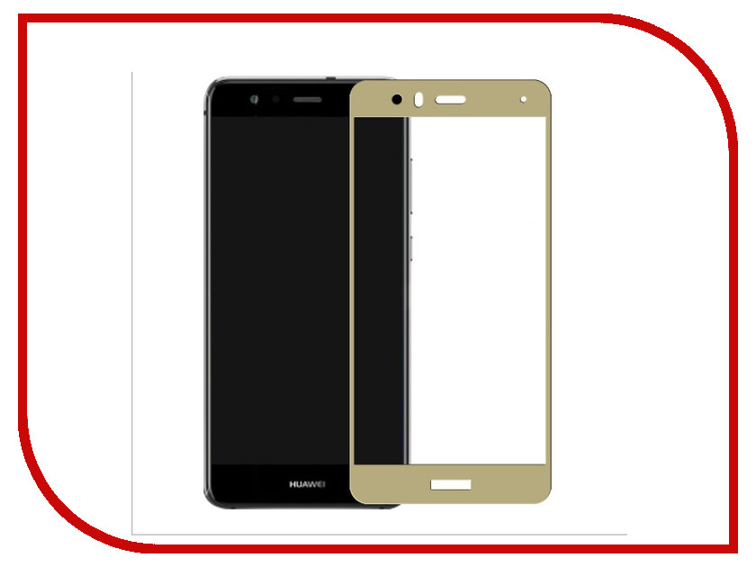 Аксессуар Защитное стекло Huawei P10 Lite Onext с рамкой Gold 41383 аксессуар защитное стекло samsung galaxy s8 plus onext 3d gold 41266