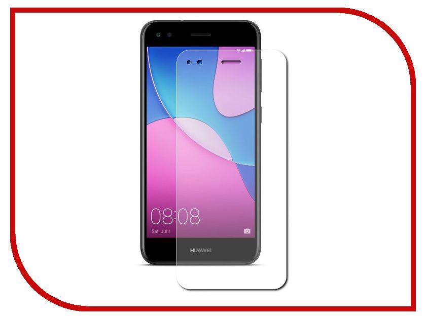 Аксессуар Защитное стекло Huawei Nova Lite 2017 Onext 41403 аксессуар защитное стекло huawei p8 lite 2017 onext eco 43145