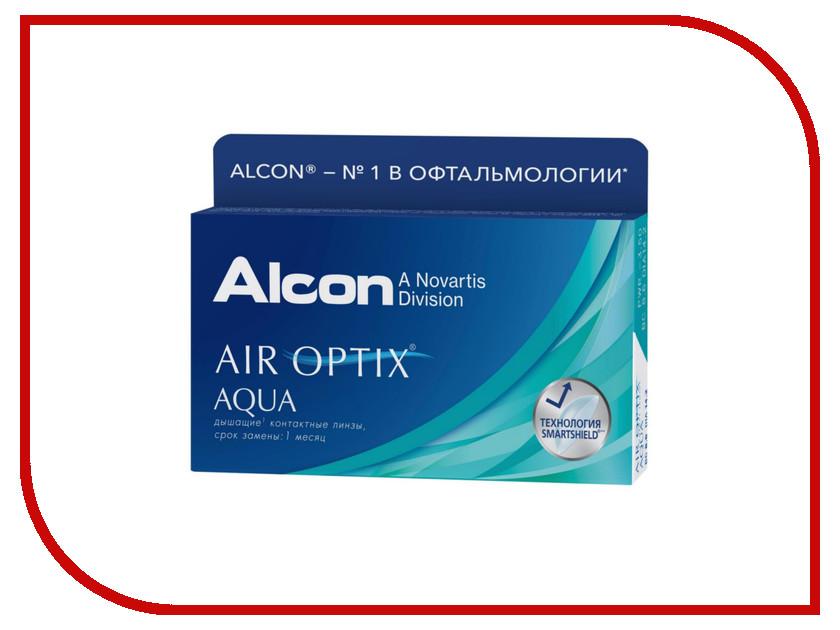 Контактные линзы Alcon Air Optix Aqua (6 линз / 8.6 / -3) контактные линзы air optix aqua на месяц 3 25 3 шт page 2