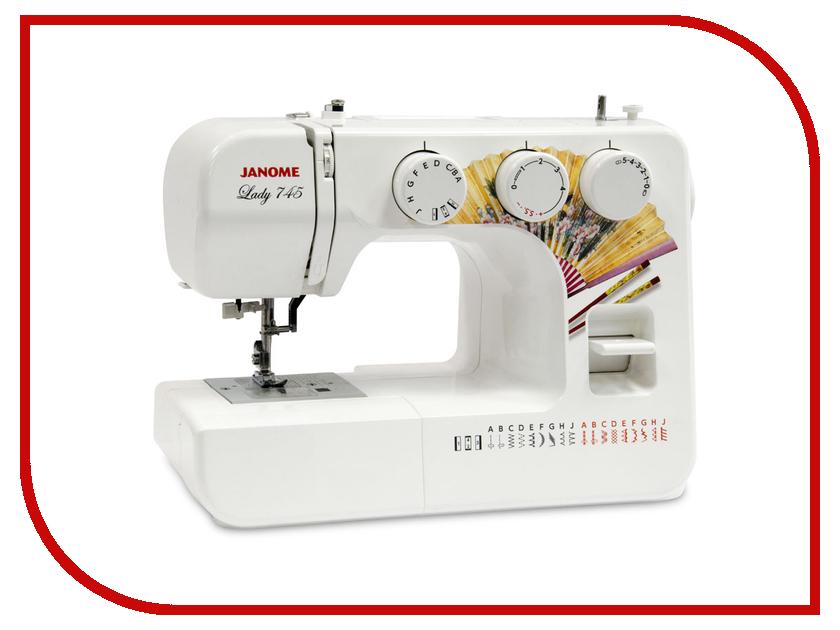 Швейная машинка Janome Lady 745 швейная машинка janome lady 725 белый