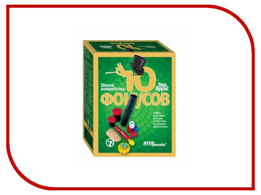Step Puzzle Школаволшебства 10фокусов Green 76095