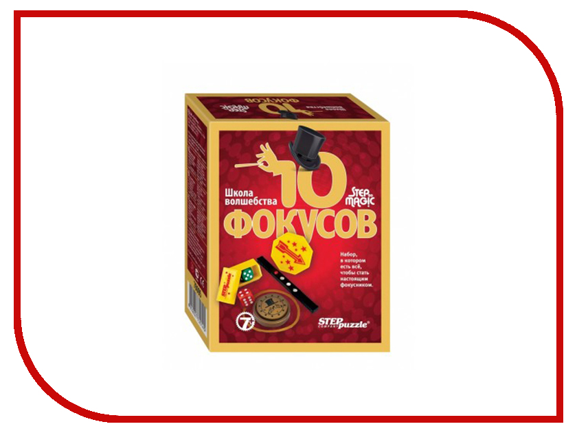 Step Puzzle Школаволшебства 10фокусов Red 76078 пазл пагода step puzzle 1000 деталей