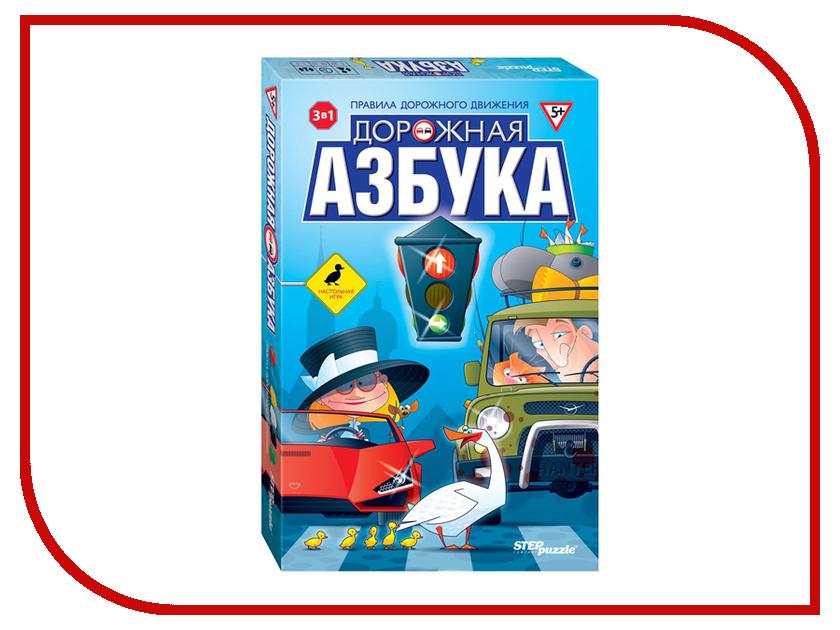 где купить Настольная игра Step Puzzle Дорожная азбука 76541 по лучшей цене