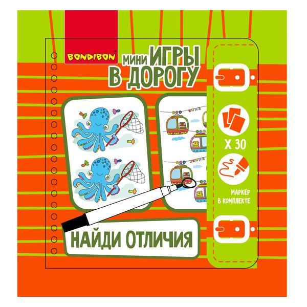 Настольная игра Bondibon Найди отличия 2017 BB2695