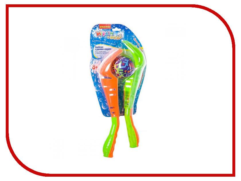 Игрушка Bondibon Играем в воде Ракетки-ловушки YG41U / BB2441