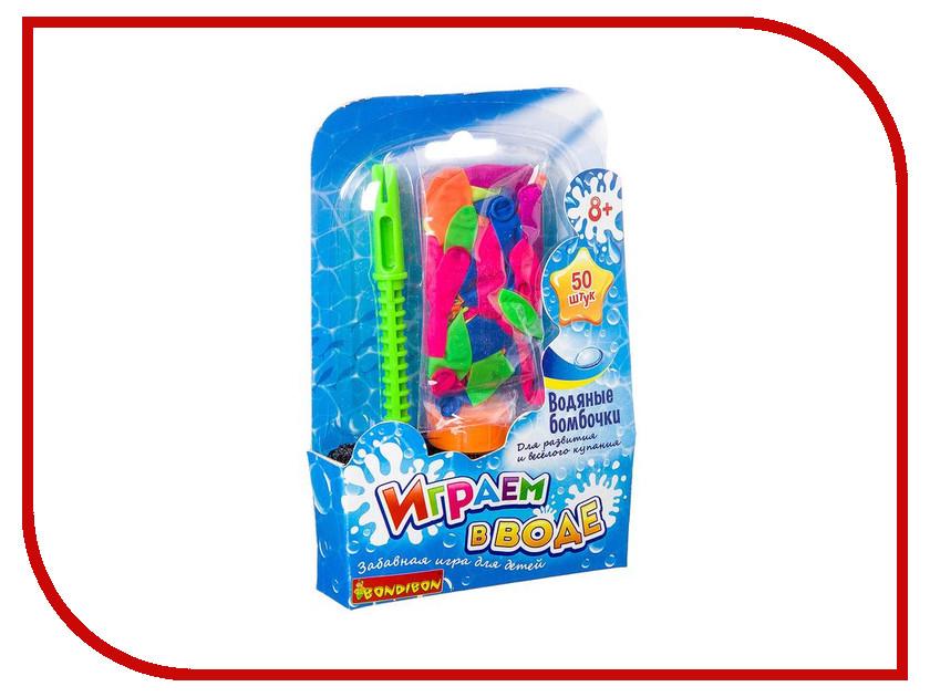 Фото - Игрушка Bondibon Играем в воде Водяные бомбочки 50шт YG31U / BB2440 бомбочки водяные 100шт аксесс