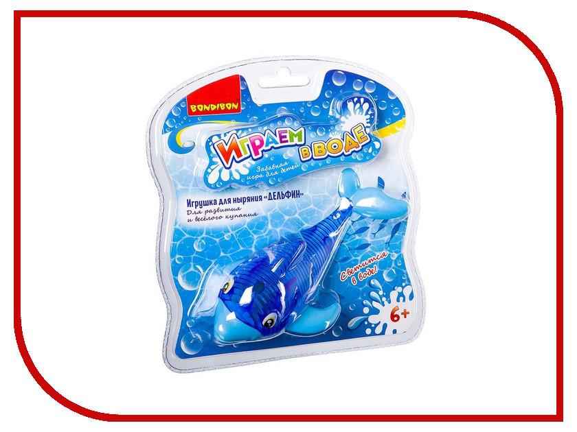Игрушка Bondibon Играем в воде Дельфин YG38S / BB2437