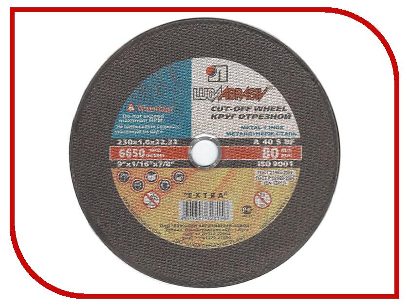 Диск Luga Abrasiv 11541 A40 отрезной по металлу и нержавеющей стали 230x1.6x22mm 25шт круг отрезной luga по металлу 115х1 2х22